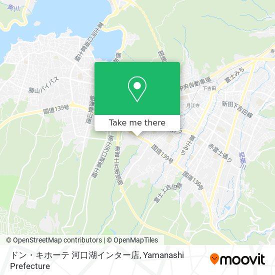 ドン・キホーテ 河口湖インター店 map