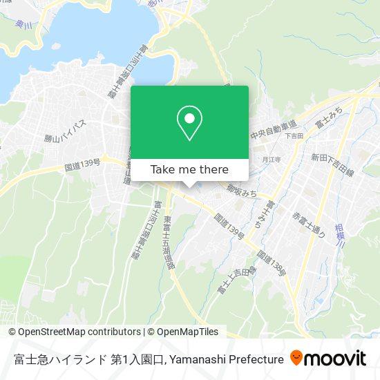 富士急ハイランド 第1入園口 map