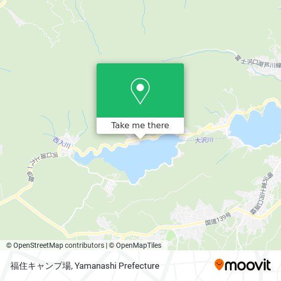 福住キャンプ場 map