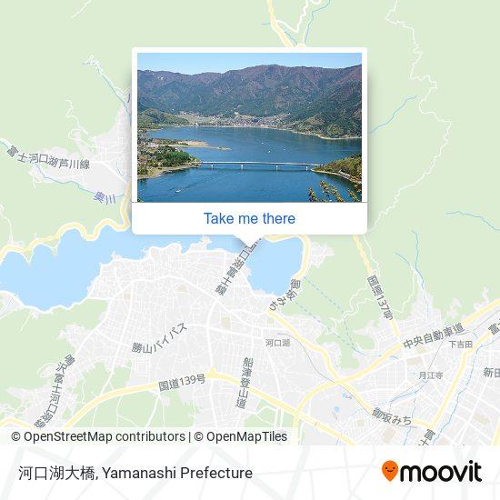 河口湖大橋 map