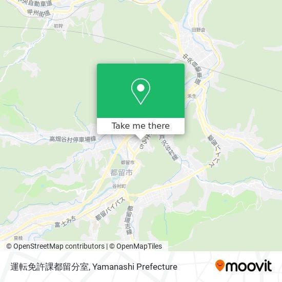 運転免許課都留分室 map