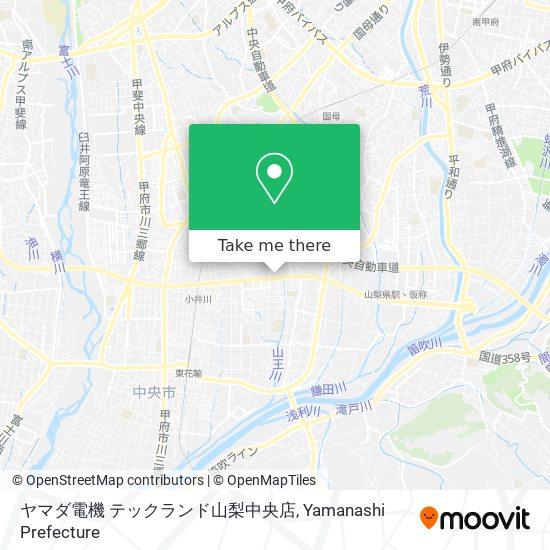 ヤマダ電機 テックランド山梨中央店地圖