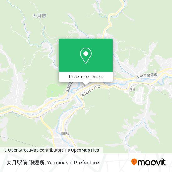 大月駅前 喫煙所 map