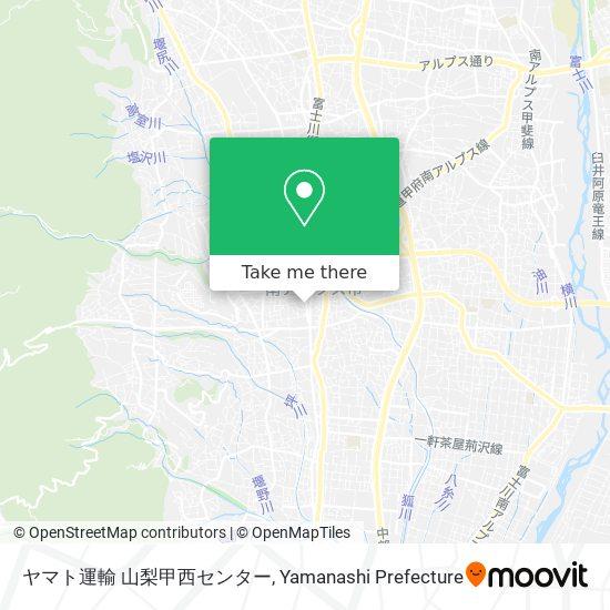 ヤマト運輸 山梨甲西センター map