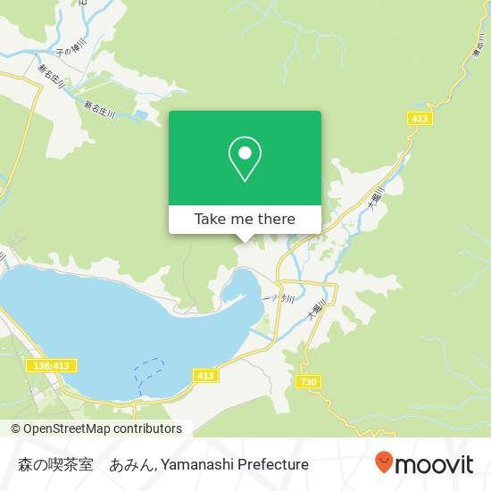 森の喫茶室 あみん map