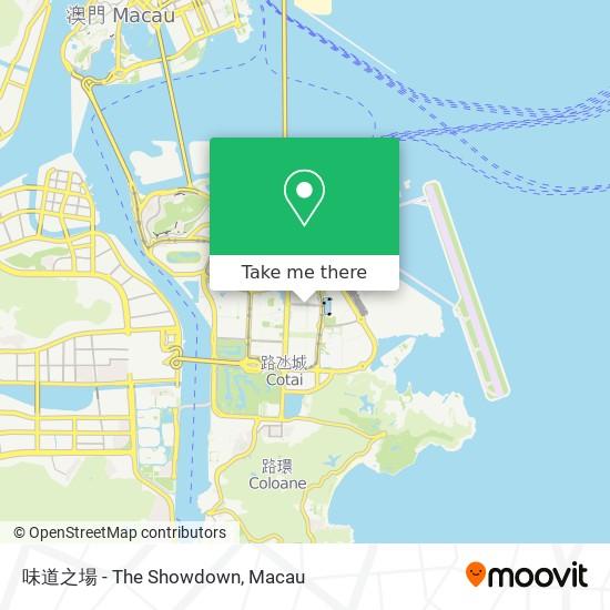 味道之場 - The Showdown map
