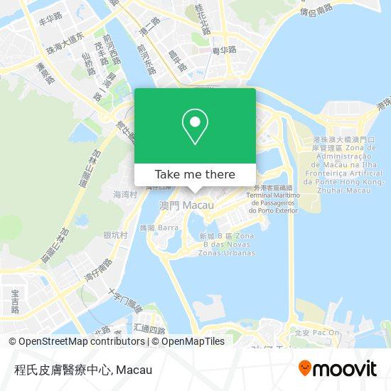 程氏皮膚醫療中心 map