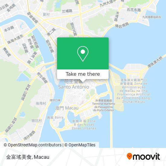 金富瑤美食 map