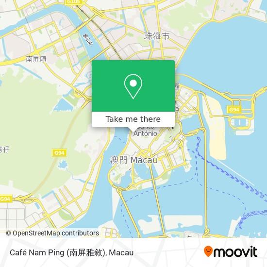 Café Nam Ping (南屏雅敘) map