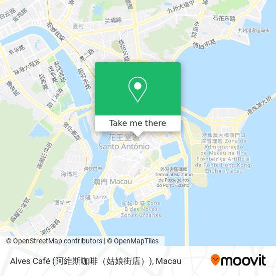 Alves Café (阿維斯咖啡(姑娘街店)) map