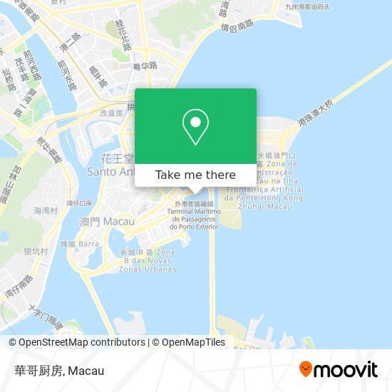 華哥厨房 map