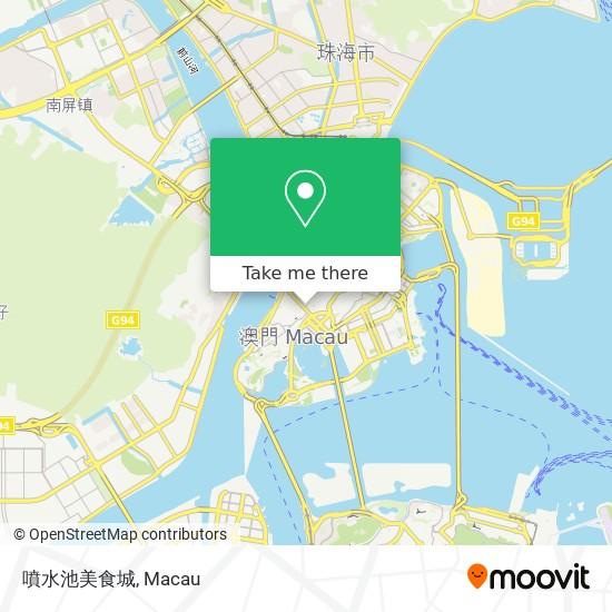 噴水池美食城 map