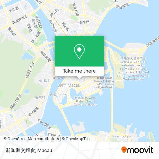 新咖喱文麵食 map