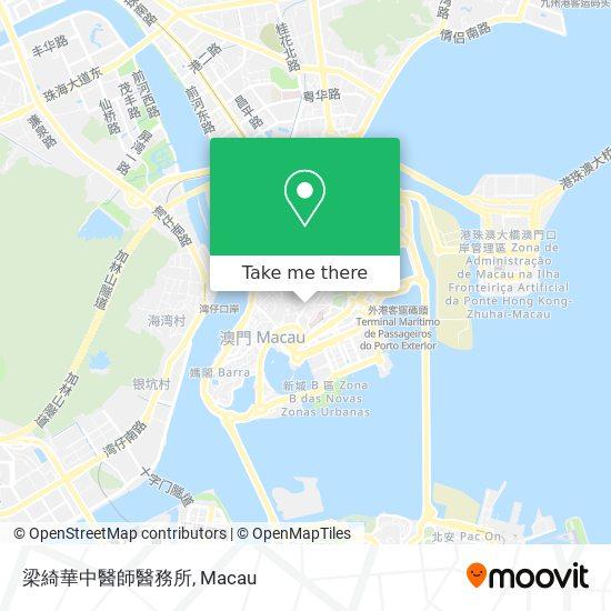 梁綺華中醫師醫務所 map