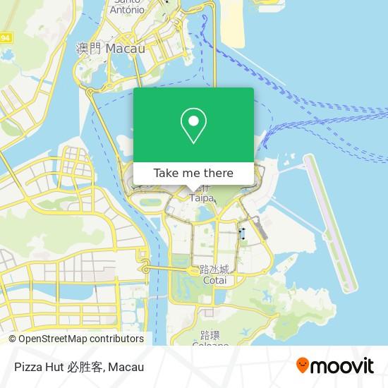 Pizza Hut 必胜客 map