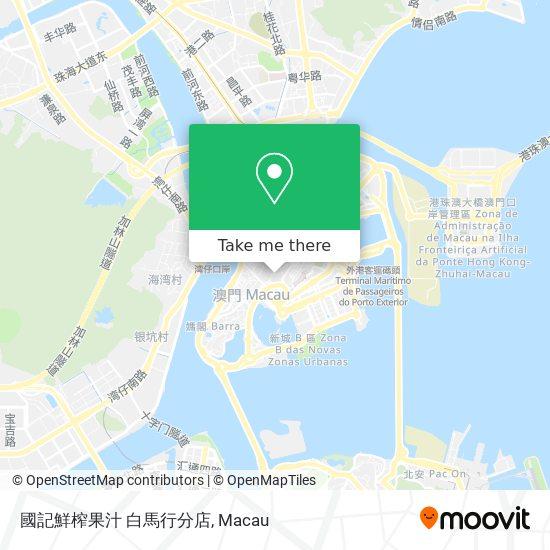 國記鮮榨果汁 白馬行分店 map