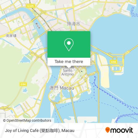 Joy of Living Café (樂點咖啡) map