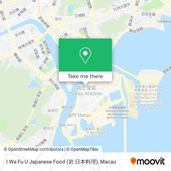 I Wa Fu U Japanese Food (岩·日本料理) map