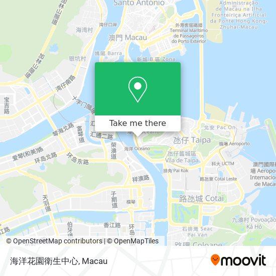 海洋花園衛生中心 map