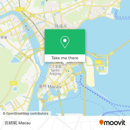 田耕閣 map