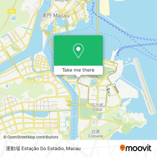 運動場 Estação Do Estádio map