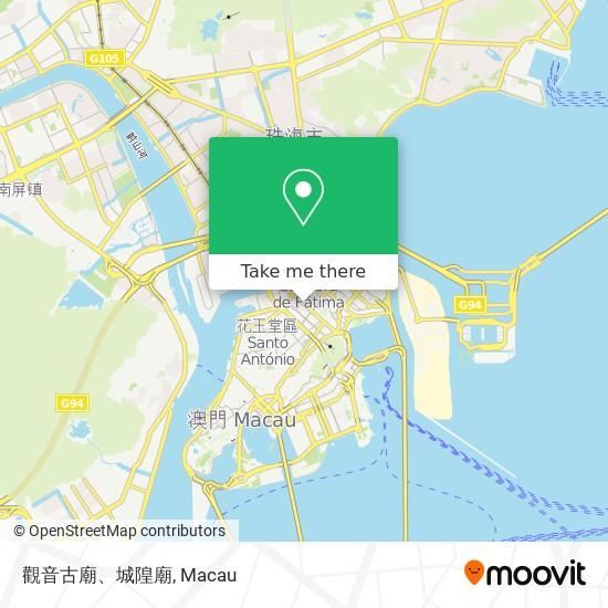 觀音古廟、城隍廟 map