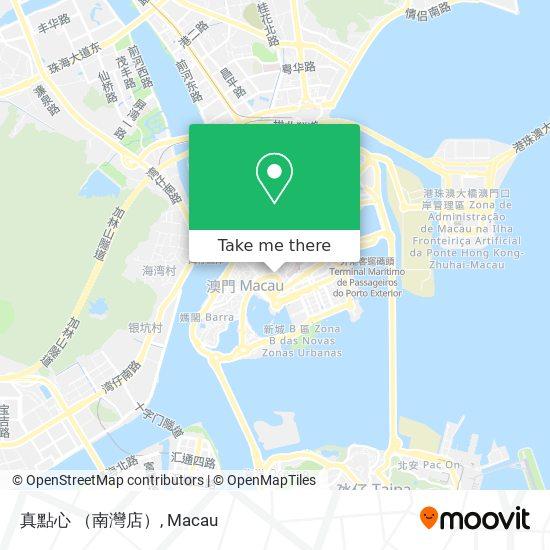 真點心 (南灣店) map