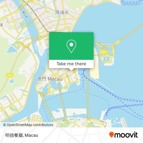 明德餐廳 map