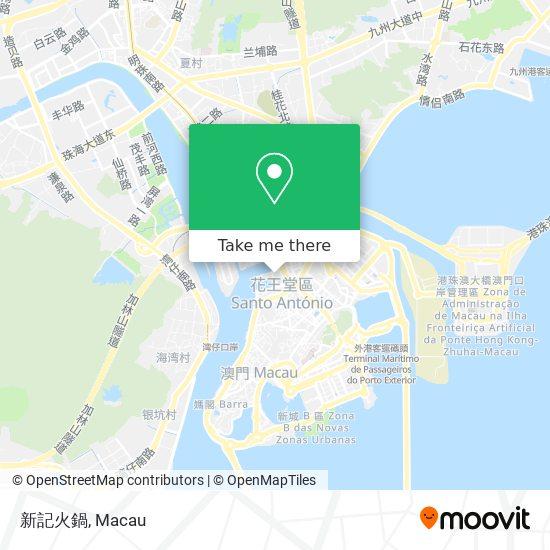 新記火鍋 map