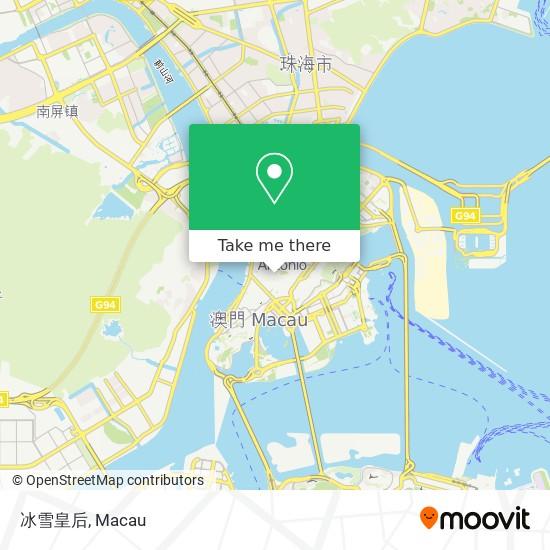 冰雪皇后 map