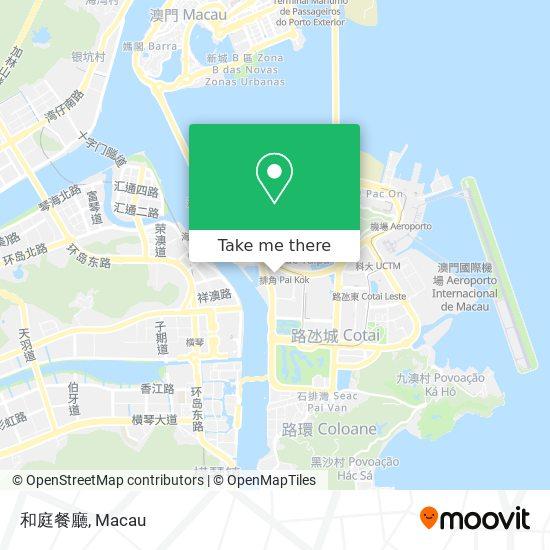 和庭餐廳 map