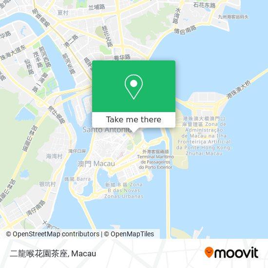 二龍喉花園茶座 map