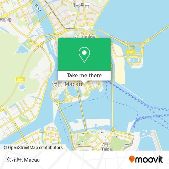 京花軒 map