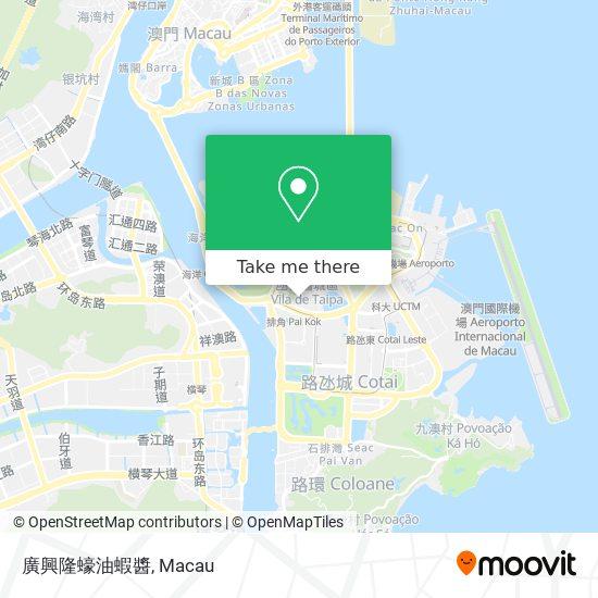 廣興隆蠔油蝦醬 map