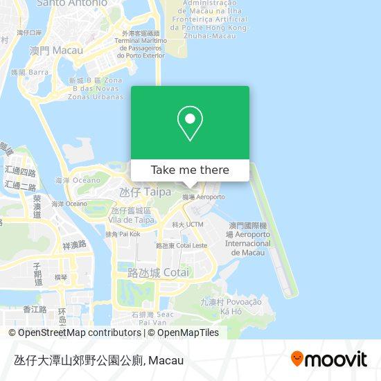 氹仔大潭山郊野公園公廁 map
