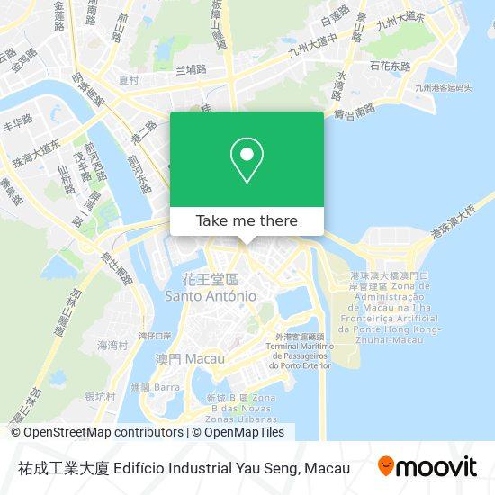 祐成工業大廈 Edifício Industrial Yau Seng map