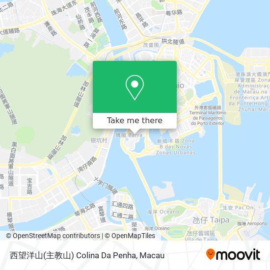 西望洋山(主教山) Colina Da Penha map