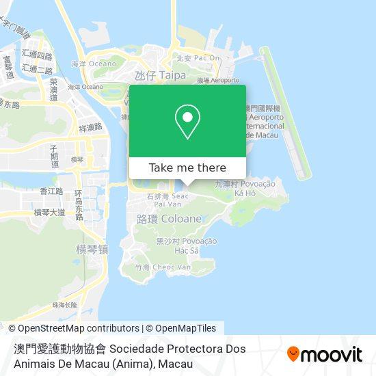 澳門愛護動物協會 Sociedade Protectora Dos Animais De Macau map