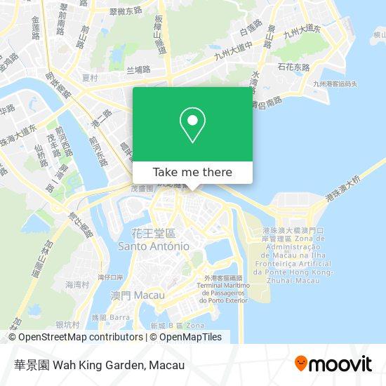華景園 Wah King Garden map