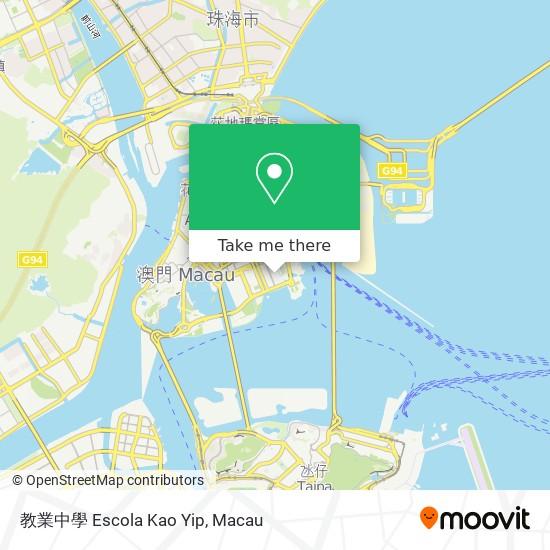 教業中學 Escola Kao Yip map