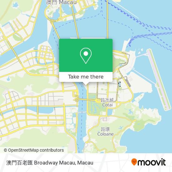 澳門百老匯 Broadway Macau map