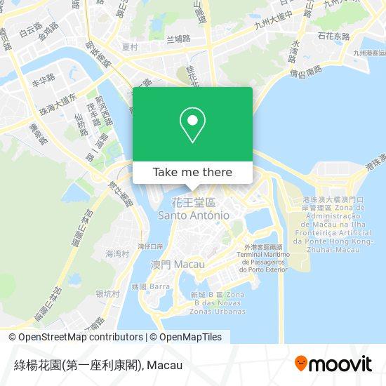 綠楊花園(第一座利康閣) map
