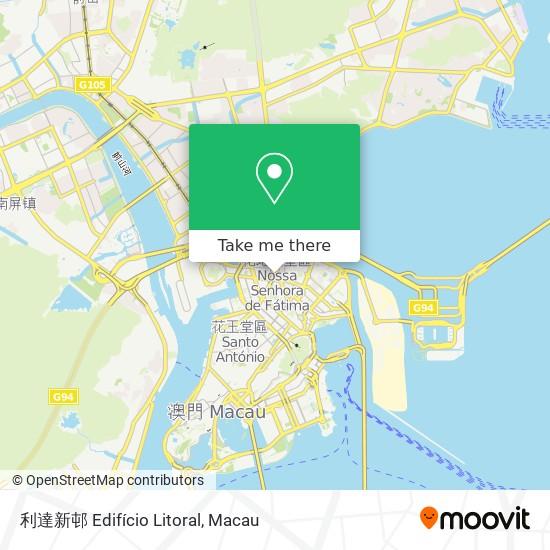 利達新邨 Edifício Litoral map