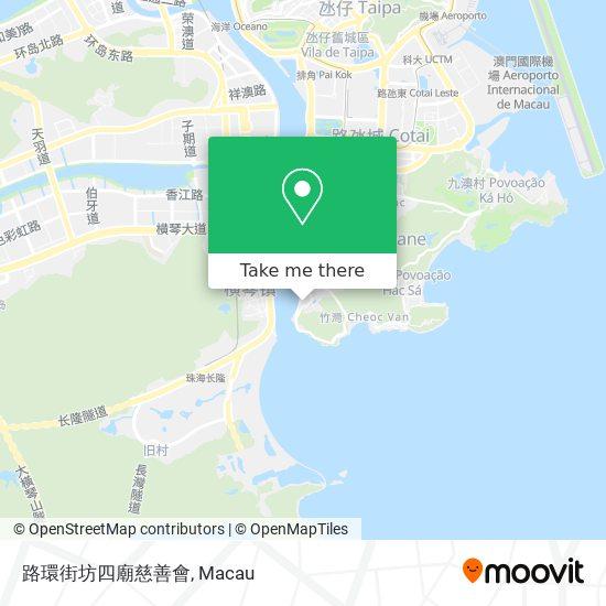 路環街坊四廟慈善會 map