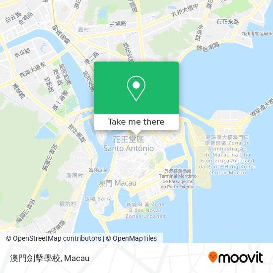 澳門劍擊學校 map