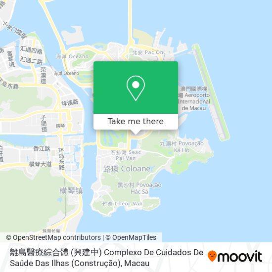 離島醫療綜合體 (興建中) Complexo De Cuidados De Saúde Das Ilhas (Construção) map