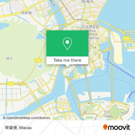 華蘭薈 map