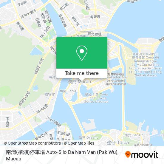 南灣(栢湖)停車場 Auto-Silo Da Nam Van (Pak Wu) map
