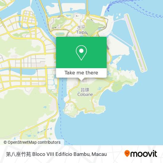 第八座竹苑 Bloco VIII Edifício Bambu map