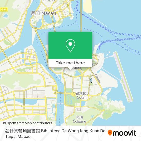 氹仔黃營均圖書館 Biblioteca De Wong Ieng Kuan Da Taipa map